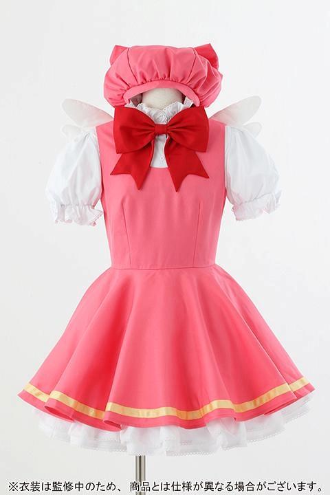 カードキャプターさくら 木之本桜の衣装 コスプレ衣装-higashi2045