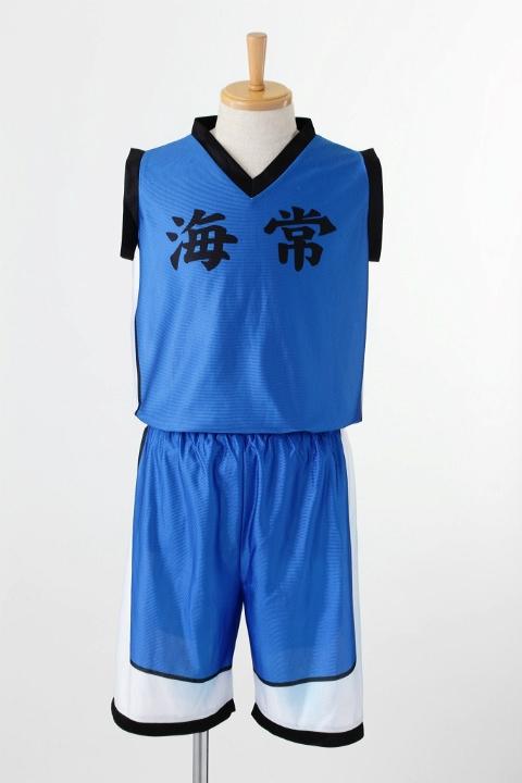 黒子のバスケ 海常高校ユニフォーム/背番号なし コスプレ衣装-higashi2143