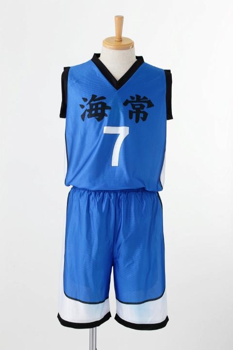 黒子のバスケ 海常高校ユニフォーム/黄瀬涼太 コスプレ衣装-higashi2148