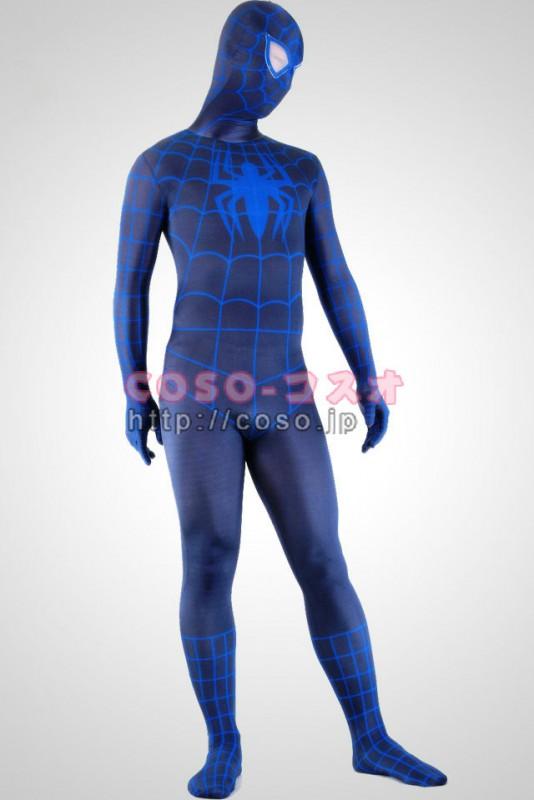 ブラックとブルー ライクラ タイツ コスチューム衣装―1taitsu0010