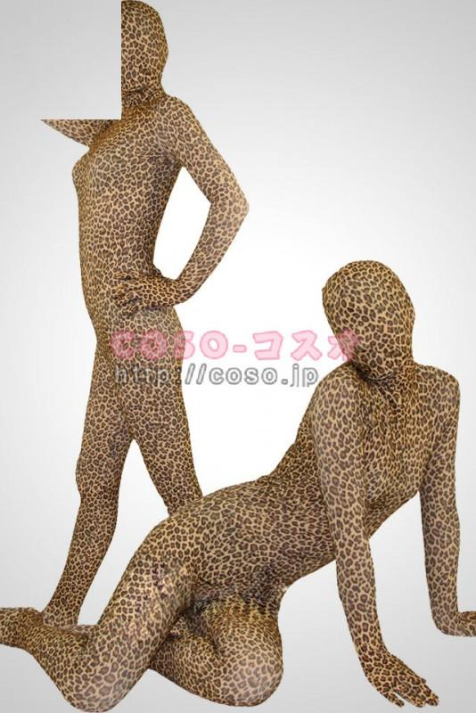 透明人間 豹柄 ライクラ&スパンデックス アニマルコスチューム―3taitsu0045