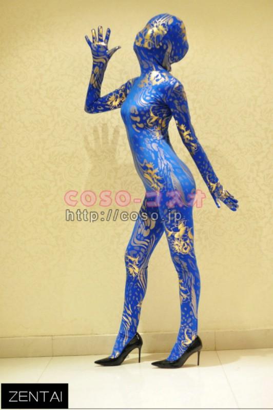 金色紋柄 ブルー メタリック&ライクラ全身タイツ ―6taitsu0148