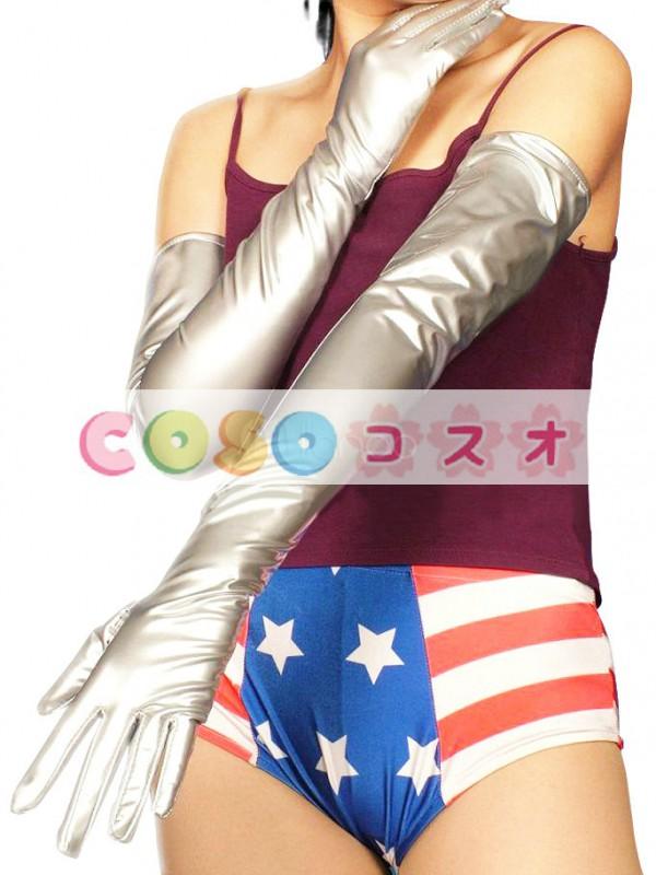 全身タイツアクセサリー 手袋 シルバー コスチューム コスプレ―taitsu-tights0820