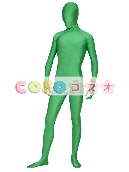 全身タイツ グリーン コスチューム 開口部がない―taitsu-tights0973