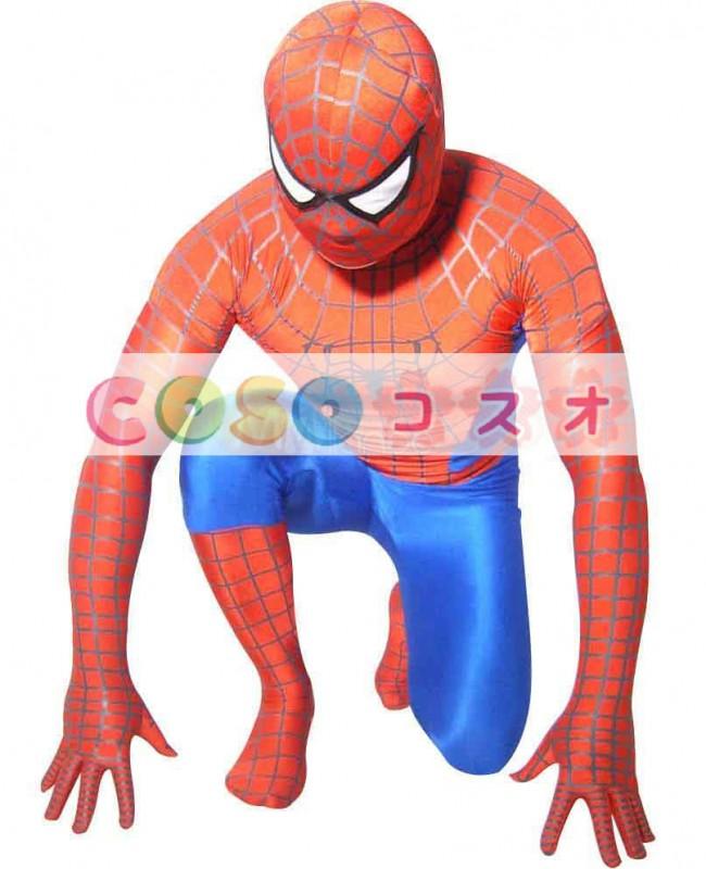 ★スパイダーマン★ 全身タイツ コスチュームセット 赤 銀色しま―taitsu-tights1083
