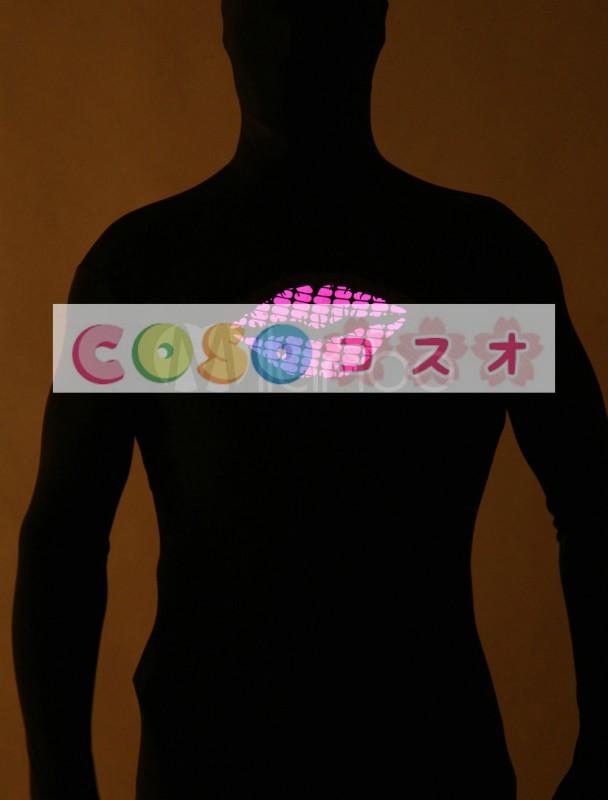全身タイツ,唇 光を出す ブラック 大人用 ユニセックス 蛍光 ―taitsu-tights1156