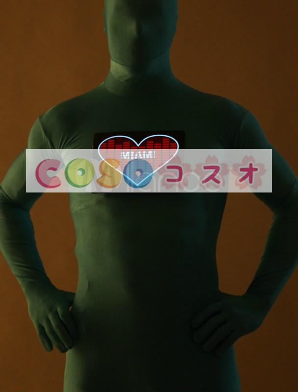 全身タイツ,ブルー 大人用 光を出す コスチューム ユニセックス 蛍光 ―taitsu-tights1410