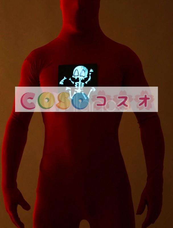全身タイツ,光を出す コスチューム レッド 大人用 ユニセックス 蛍光 ―taitsu-tights1412
