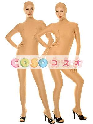 全身タイツ 肌色 顔だし オーダーメイド可能 コスチューム ―taitsu-tights0019