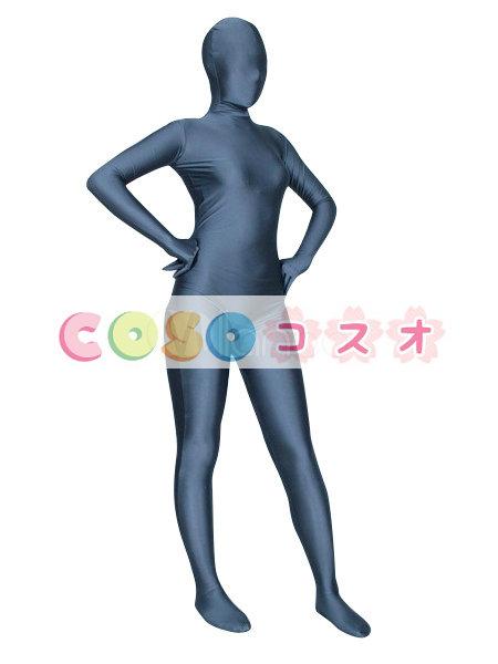 全身タイツ ディープブルー オーダーメイド可能 大人用 開口部のない―taitsu-tights0107