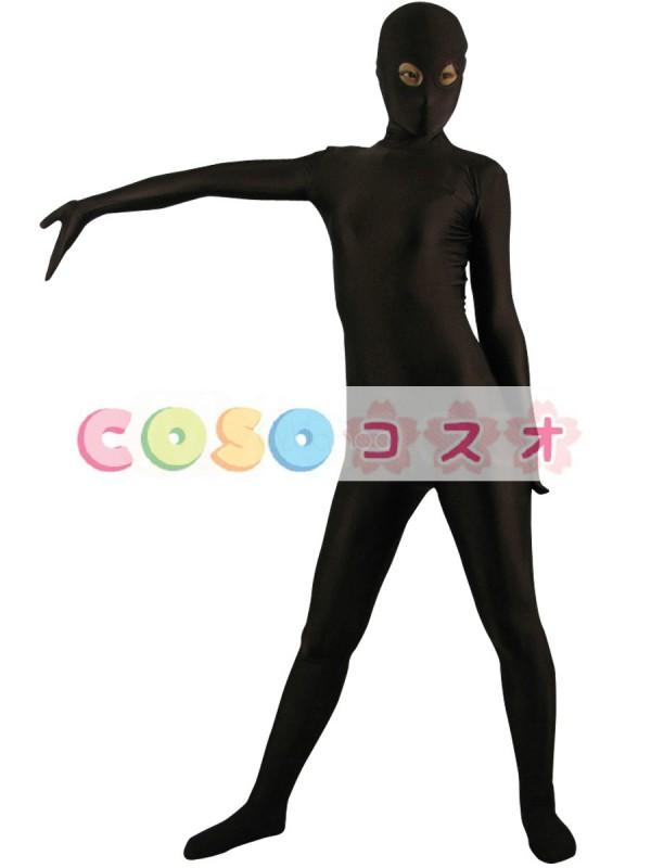 全身タイツ ブラック 単色 大人用 目が開いている オーダーメイド可能―taitsu-tights0122