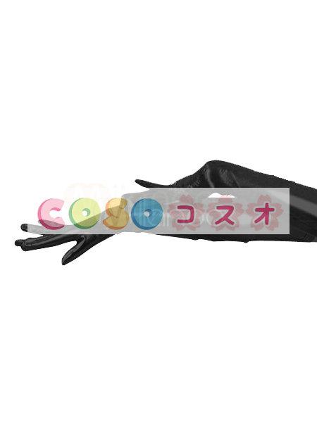 全身タイツアクセサリー 手袋 ブラック オーダー可能 コスチューム ―taitsu-tights0129