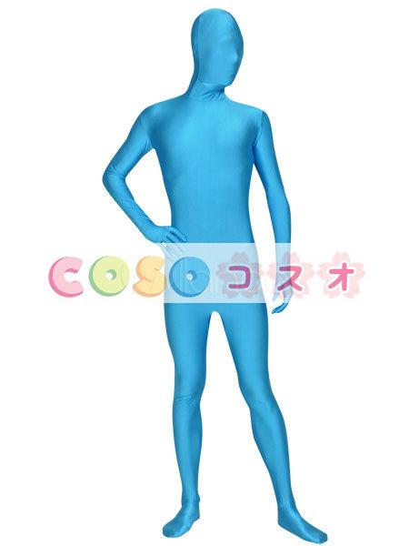 全身タイツ ブルー コスチューム 開口部がない―taitsu-tights0256