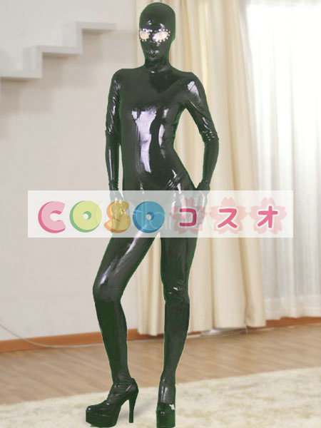 ラテックスキャットスーツ,ディープグリーン コスチューム 仮装パーティー コスプレ―taitsu-tights0100