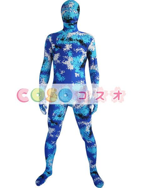 全身タイツ,迷彩柄 ブルー 開口部のない全身タイツ ユニセックス 大人用 コスチューム―taitsu-tights0203