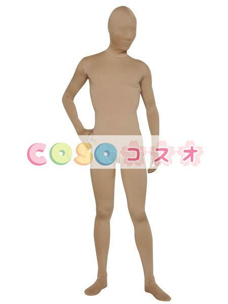全身タイツ,ヌードカラー 単色 大人用 開口部のない全身タイツ 変装コスチューム ユニセックス ―taitsu-tights0321