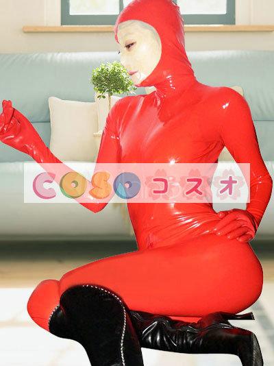 ラテックスキャットスーツ,レッド 顔出し コスチューム 仮装パーティー コスプレ―taitsu-tights0495
