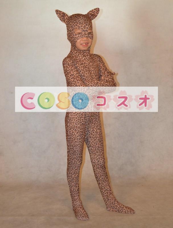 全身タイツ,子供用 目と口が開いている全身タイツ 動物全身タイツ 仮装コスチューム―taitsu-tights0583