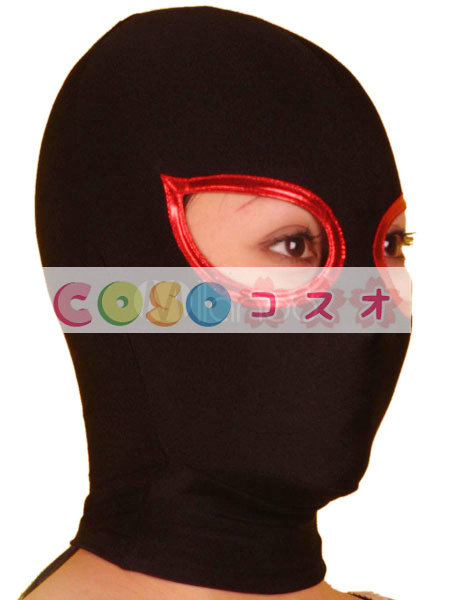 全身タイツアクセサリー マスク ブラック 目が開いている コスチューム コスプレ―taitsu-tights0633