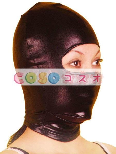 全身タイツアクセサリー マスク ブラック 目が開いている コスチューム コスプレ―taitsu-tights0687