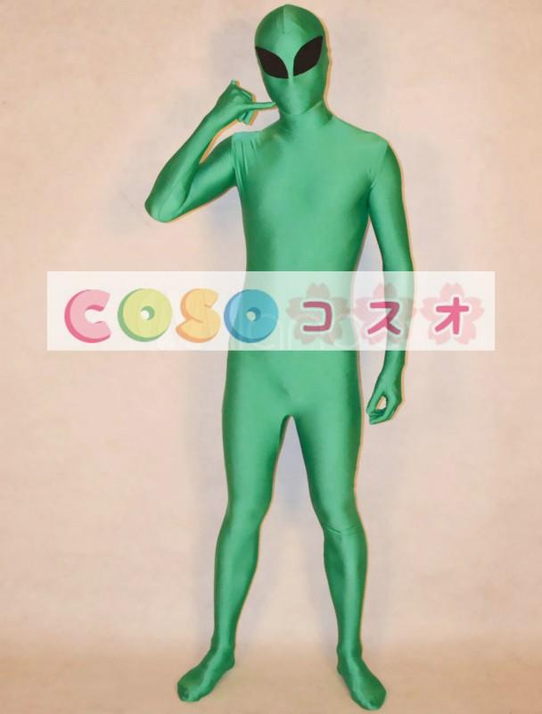 全身タイツ,グリーン ユニセックス 大人用 開口部のない全身タイツ 仮装コスチューム ―taitsu-tights0731
