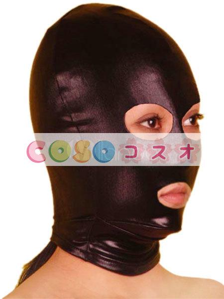 全身タイツアクセサリー マスク ブラック  目と口が開いている コスチューム―taitsu-tights0886