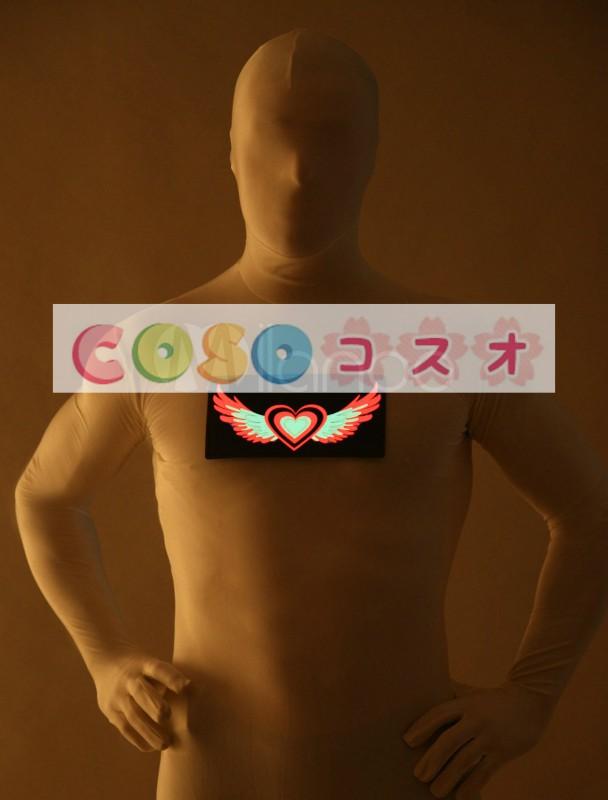 全身タイツ,ホワイト 光を出す 大人用 コスチューム ユニセックス 蛍光 ―taitsu-tights1045
