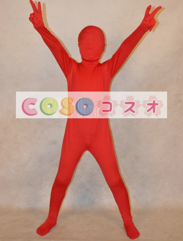 全身タイツ レッド 単色 子供用 変装コスチューム 開口部のない全身タイツ ユニセックス ―taitsu-tights1059