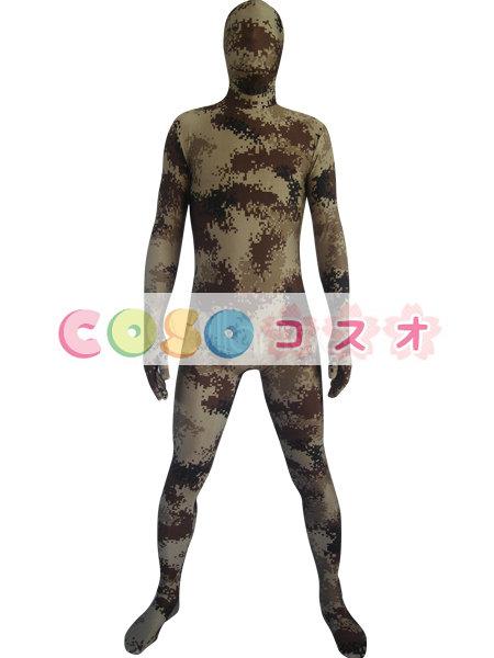 全身タイツ,迷彩柄 ブラウン 開口部のない全身タイツ ユニセックス 大人用 コスチューム―taitsu-tights1201