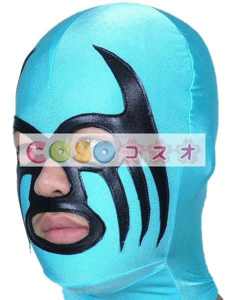 全身タイツアクセサリー,マスク 水色 目と口が開いている コスチューム コスプレ―taitsu-tights1286