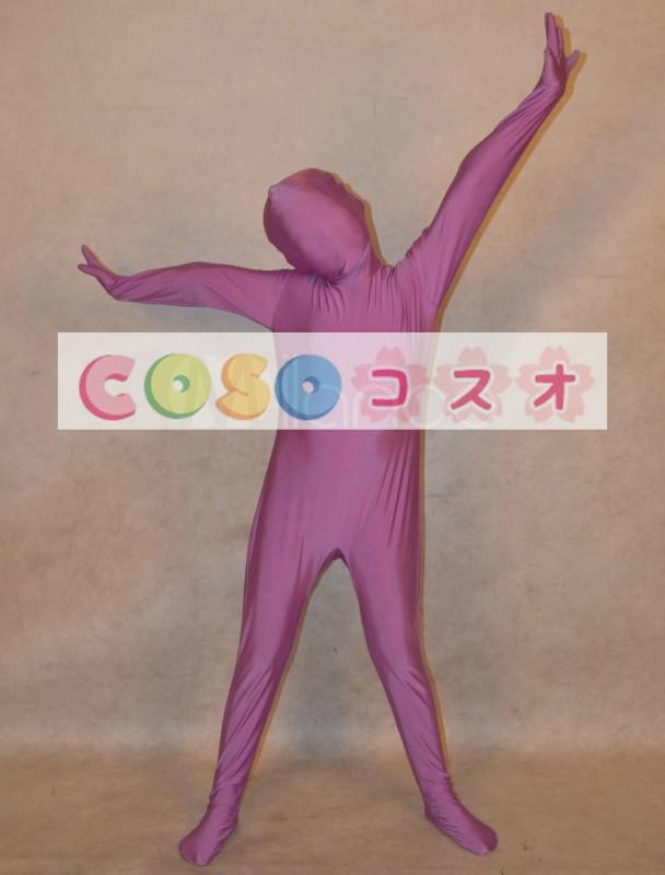 全身タイツ,パープル 単色 子供用 変装コスチューム 開口部のない全身タイツ ユニセックス ―taitsu-tights1396