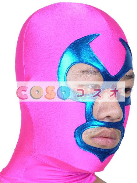 全身タイツアクセサリー マスク フクシア 目と口が開いている コスチューム コスプレ―taitsu-tights1432