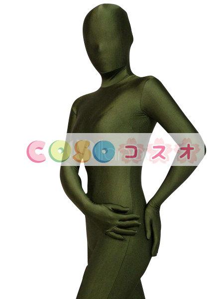 全身タイツ ハンターグリーン 単色 大人用 開口部のない―taitsu-tights0155