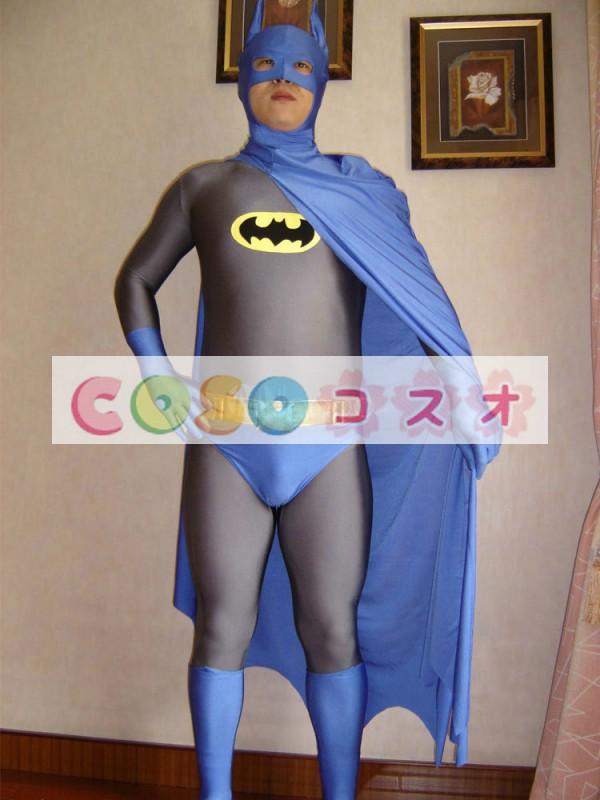 全身タイツ ライクラ・スパンデックス 大人用 ユニセックス ブルー ―taitsu-tights0500