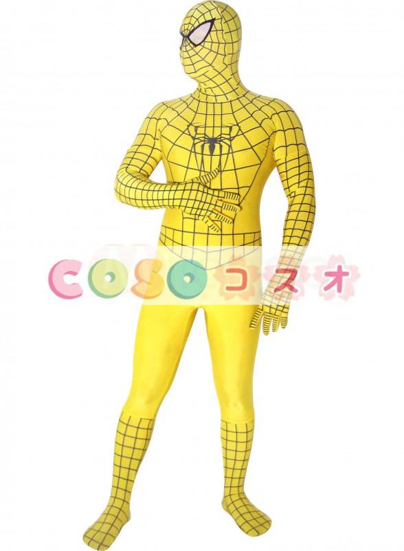 ★スパイダーマン★ 全身タイツ コスチュームセット 黄色 黒しま―taitsu-tights1419