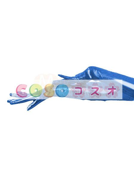 全身タイツアクセサリー,手袋 ブルー コスチューム 仮装パーティー ファッション―taitsu-tights0901