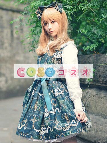 ロリータジャンパースカート ダークグリーン 可愛い コットン  ―Lolita0084