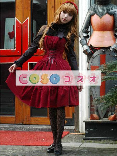 コルセット ワインレッド コーデュロイ 可愛い パーティー  ―Lolita0527