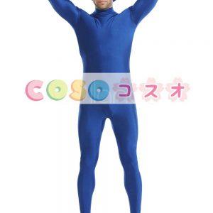 全身タイツ ライクラ・スパンデックス 大人用 ロイヤルブルー ―taitsu-tights0905