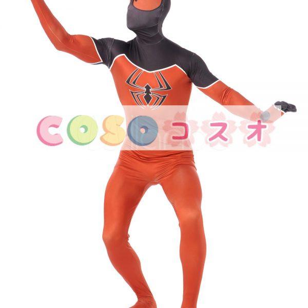 全身タイツ オレンジ色 大人用 ユニセックス スパイダーマン ―taitsu-tights1052 1