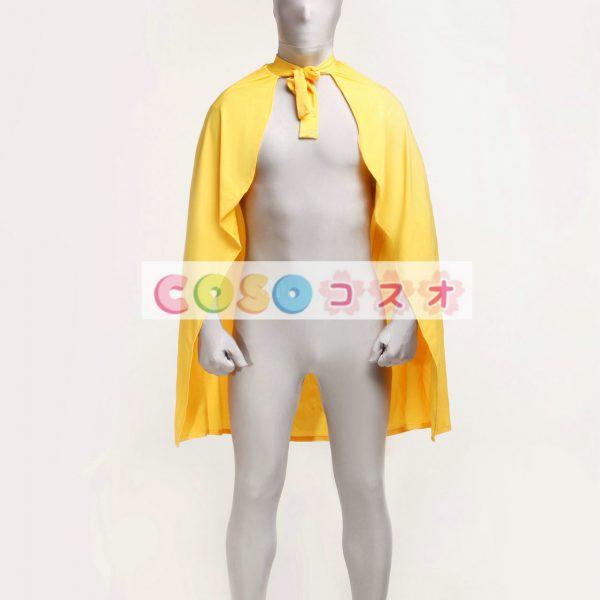 素敵な黄色のライクラ スパンデックス ユニセックス全身タイツ ポンチョ―taitsu-tights1129 1