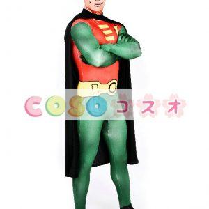 全身タイツ グリーン 大人用 ユニセックス スーパーヒーロー ―taitsu-tights1353