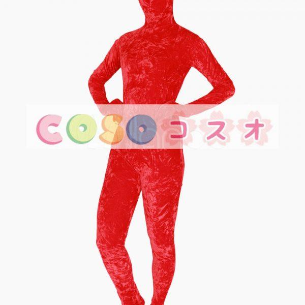 全身タイツ 単色 大人用 男女兼用 コスプレ―taitsu-tights0359 1