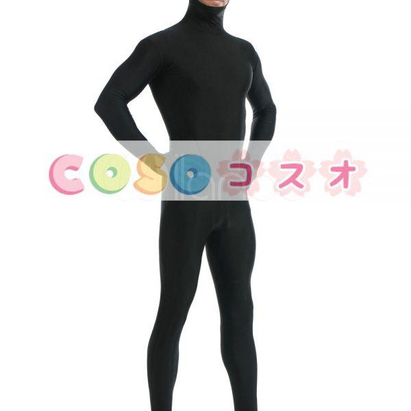 ユニセックス黒ライクラ スパンデックス全身タイツ スーツ―taitsu-tights0480 1