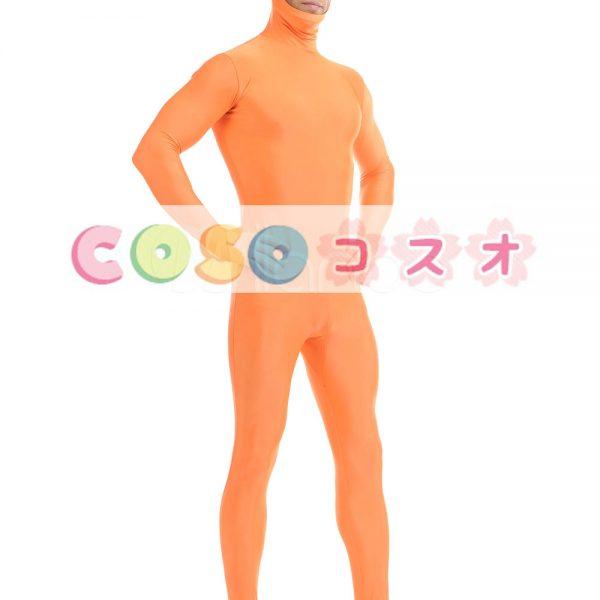 オレンジのユニセックス ライクラ スパンデックス全身タイツ スーツ―taitsu-tights0509 1
