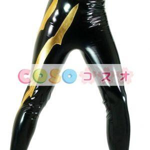 スパッツ 男性コスチューム(黒) レスリング―taitsu-tights0683