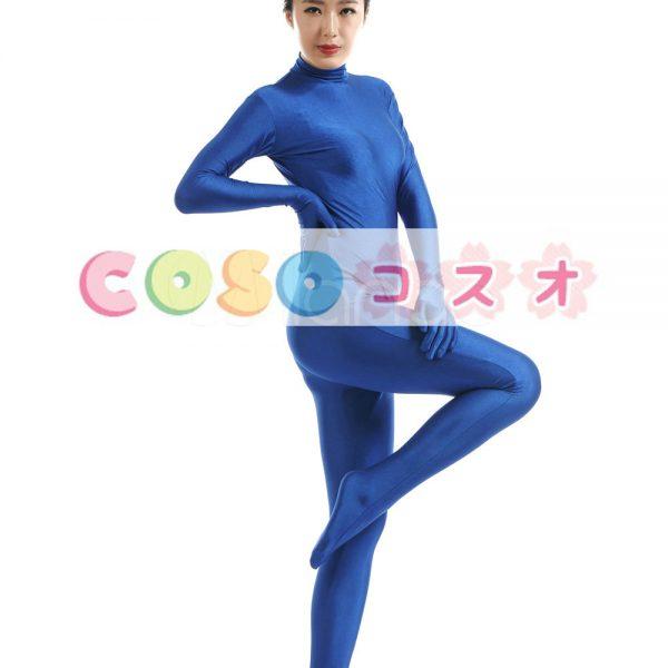 全身タイツ ライクラ・スパンデックス 大人用 ブルー ―taitsu-tights0802 1