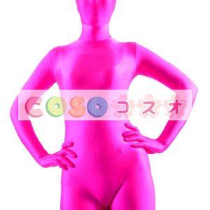 全身タイツ,ピンク 単色 大人用 開口部のない全身タイツ 変装コスチューム ユニセックス ―taitsu-tights0069