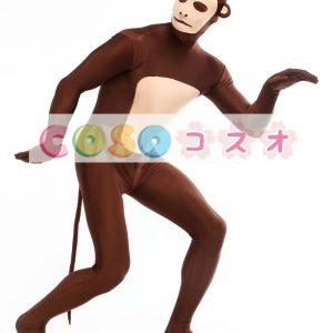 全身タイツ,尾付き 猿 大人用 仮装コスチューム 動物全身タイツ 開口部のない全身タイツ―taitsu-tights0210