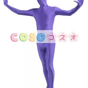 全身タイツ,紫色 単色 大人用 開口部のない全身タイツ 変装コスチューム ユニセックス ―taitsu-tights0304